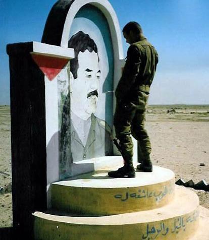 Saddam Busheim